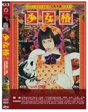 "Suehiro Maruo ""Midori : The Camellia Girl"" 2016 Japan Drama Fantasy Region 3 DVD"
