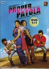 PROPER PATOLA - ORIGINAL PUNJABI DVD & BONUS FREE DVD - FREE POST