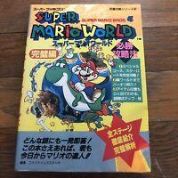 Super Mario World Nintendo 4 Super Famicom Guide Book Japanese Strategy