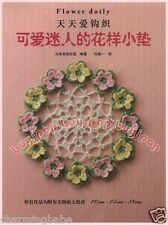Out-of-Print SC Japanese Craft Pattern Book Crochet Lace Flower Doily