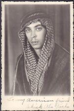 """Shiek Ali Roche Signed Autographed Vintage Postcard 5""""x3.5"""" Autographed postcard"""