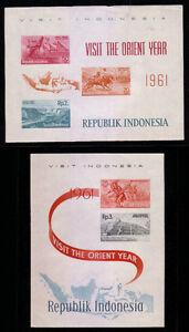 Indonesia: 1961; Tourist set of 4 souvenir sheet, Scott 516A, mint, NH EBID08