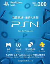 PLAYSTATION NETWORK PREPAID CARD PSN HK$300 FOR PS4 PS3 PSV