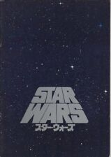 STAR WARS: EPISODE IV - A NEW HOPE Japanese Souvenir Program 1978