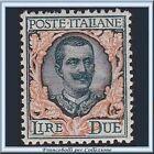 1923 Italia Regno Floreale L. 2 verde grigio arancio n. 150 Centrato Integro **
