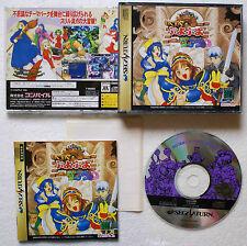 WAKUWAKU PUYOPUYO DUNGEON sur Sega SATURN