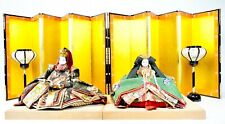 Awesome Vintage Japanese Paper Hina Dolls with Gold folding screen and Other ANS
