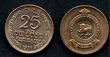 SRI LANKA   25 CENTS 1971  FDC / UNC