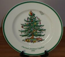SPODE Christmas Plate OUR FIRST CHRISTMAS TOGETHER 1991
