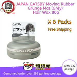 [Ganbaro]JAPAN GATSBY Moving Rubber Grunge Mat (Grey) Hair Wax 80g x 6