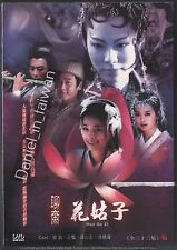 Liao Zhai Zhi Hua Gu Zi (聊齋之花姑子 / China 2004) TV DRAMA COMPLETE 6DVD