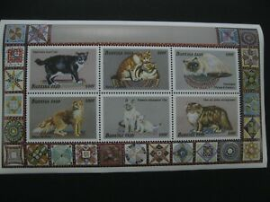 Burkina Faso 1999 fauna cats sheetlet  SCOTT No.1148 I201807