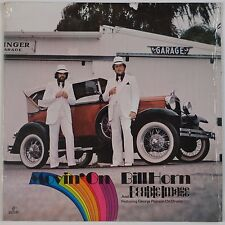 BILL HORN & DOUBLE IMAGE: Movin' On PRIVATE USA Lounge Jazz Funk LP Hear