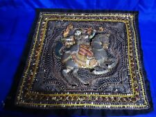 ASIAN / PERSIAN Vtg Kalaga Tapestry - Ornate, Beaded, Sequenced SOLDIER ON HORSE