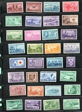 Nice Group of Old US Stamps from the 1950's mint gum Never Hinged Gems