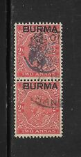 1942, BURMA,JAPANESE OCCUPATION,SGJ24 OMITTED, USED,R, KGVI, PEACOCK OVERPRINT