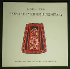 BOOK Greek Folk Costume antique Sarakatsani apron embroidery ethnic wool Balkan