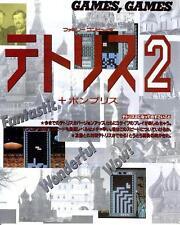 Tetris 2 + Bombliss SUPER JOY CARD E.D.F. Hockey-bu GAME MAGAZINE PROMO CLIPPING