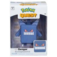 Pokemon Limited Edition Quest Series 1 Vinyl Figure - Gengar