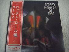STRAY-Hearts Of Fire Japan 1st.Press LPw/OBI UFO Thin Lizzy Judas Priest Sabbath