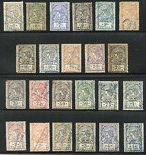 ARGENTINA 1899-1901 REVENUE BILL STAMPS 23 DIFFERENT