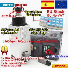 【ES】4KW Air Cooling CNC Spindle Motor ER25 220V+HY 4Kw Inverter VFD+16pcs Collet