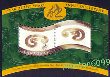 2001 Canada Zodiac Year of the Snake SS Stamps Mint NH