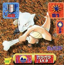 POKEMON STICKER Carte JAPANESE 50X50 1997 NORM@L N° 308 MAROWAK OSSATUEUR