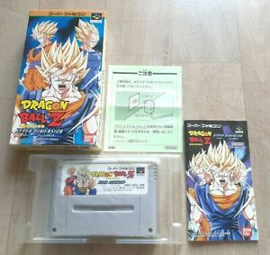 Dragon Ball Z Hyper Dimension - Super Famicom SFC NTSC-J JAP JAPAN - Bon Etat