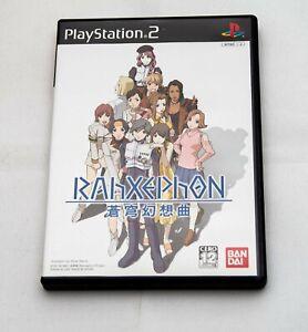 RahXephon   NTSC-J (Japan)   PS2