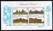 España estampillada sin montar o nunca montada 1989 SG3048 patrimonio cultural nacional-palacio Real