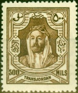 Transjordan 1930 500m Brown SG206 Fine Lightly Mtd Mint