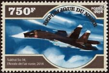 SUKHOI Su-34 Russian Fighter-Bomber Strike Aircraft Stamp (2014 Niger)