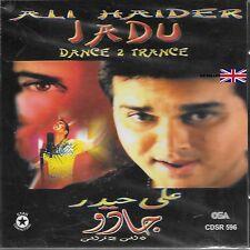 ALI HAIDER - JADU 2 TRANCE - PAKISTANI CD SONGS - FREE UK POST