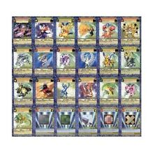 DIGIMON - DIGI-BATTLE BOOSTER SERIES 5 - COMPLETE COMMON SET 24 CARD LOT NM-Mint