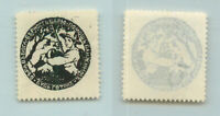 Lithuania 1956 propaganda Scout stamp mint. g1387