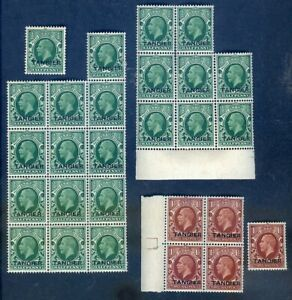 Morocco Agencies Tangier 1934 Photgravure ½dx22 & 1½dx5 mint nh (2019/12/19#03)