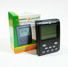 LCD Wall/ Table & Azan Clock New Al Harameen  Islamic Alarm Wall Clock UK Seller