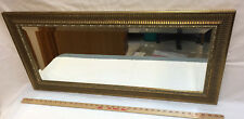 Mirror Beveled Edge Ribbed Plastic Frame Bronze Gold Tone Wall Hanging Carousel