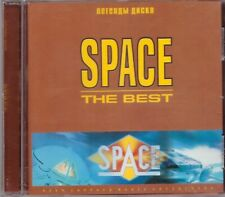 SPACE =THE BEST= CD