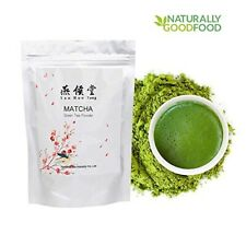 Organic Premium Japanese Green Jade Matcha Tea Powder Natural Extract Fermented
