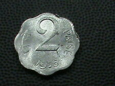 INDIA     2 Paise    1975 C   UNC   COMBINED SHIPPING