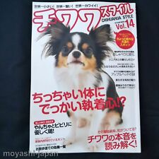 Chihuahua Style Vol.14 | Japanese Dog Magazine grooming Fashion Japan Import