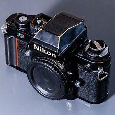 Nikon F3HP 35mm SLR Film Camera 502