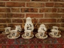 Vintage Coffee Service , Bavaria Style , White Color With Dancing Painting.
