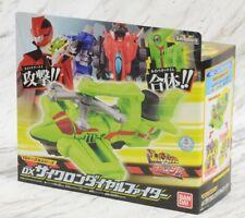 Bandai Lupinranger VS Patoranger VS Vehicle Series DX CYCLONE DIAL FIGHTER