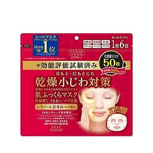 KOSE CLEAR TUNE MOIST CHARGE MASK  50 Sheets