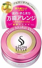Salon Style Hair Make Wax TypeA Hair Styling Wax 2Pack Set 75g Made in Japan