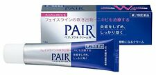 Lion PAIR ACNE Medicated Acne Care Cream W 14g Skin Medicated Free Shipping