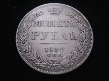 "MDS RUSSLAND 1 RUBEL РУБЛЬ 1834 СПБ НГ ""NIKOLAI I."", SILBER    #1"